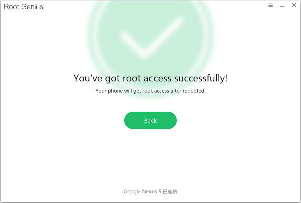 Root Genius Root avec succès